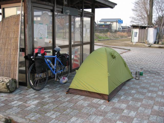 自転車の 自転車 走行距離 時間 : 自転車・列車・車…なんでもあ ...