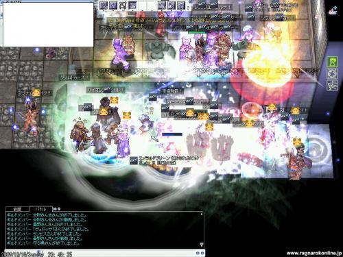 screenverdandi099_convert_20091020030650.jpg