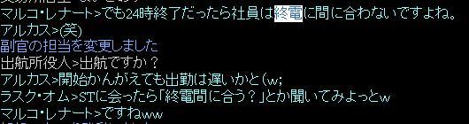 20060606013602.jpg