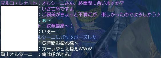 20060606014013.jpg