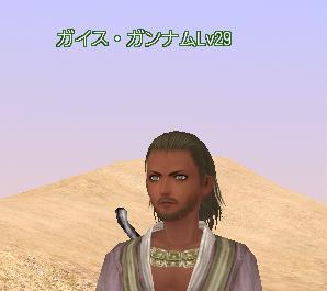 20061218003651.jpg