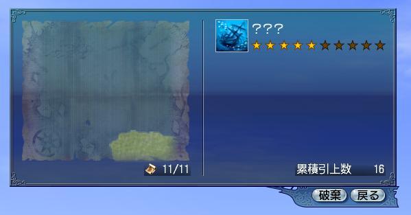 沈没船地図20080522