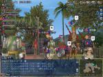 リオ大海戦