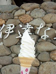 ロイズソフトクリーム