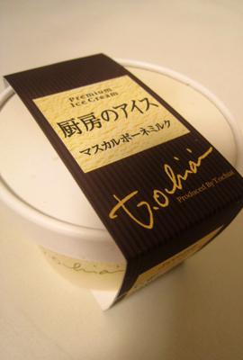 マスカルポーネミルク