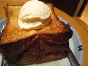 みやびパンのハニートースト