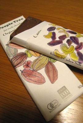フェアトレード・チョコレート