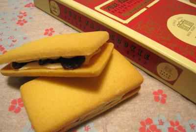ピュアファームクッキー