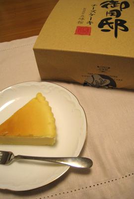 御用邸チーズケーキby五峰館。