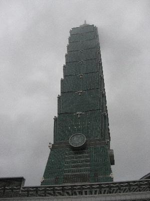 台北タワー101
