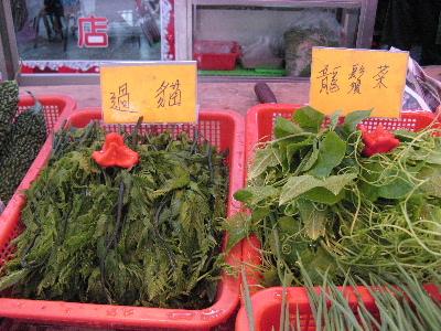 台湾の野菜6