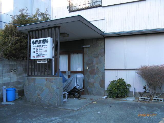 2008_01270072 (4)