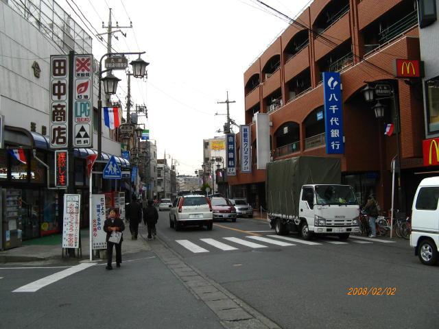 20080202-111 (6)