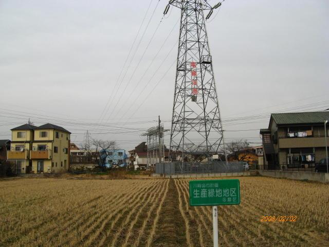 20080202112 (3)