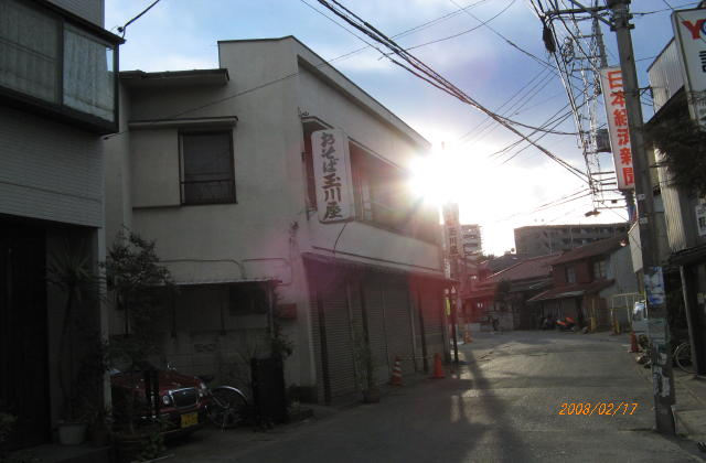 20080217-001 (1)