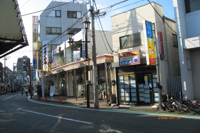 20080910 (82)