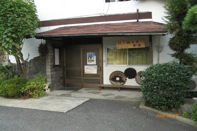 20080913 (9)
