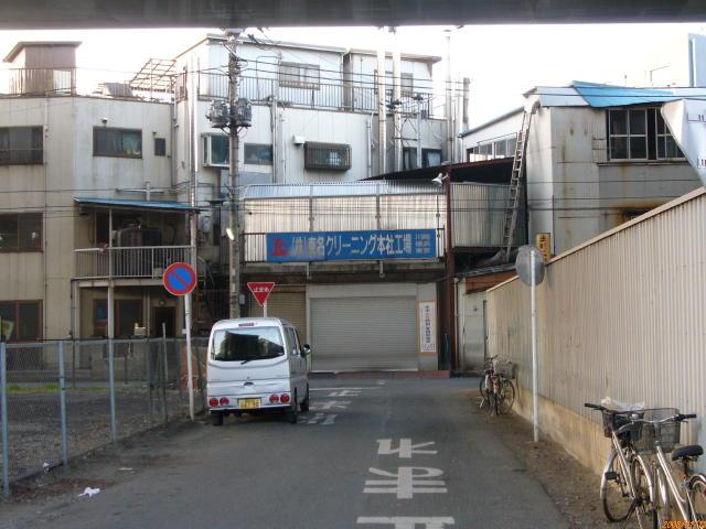 2008_01130012.jpg