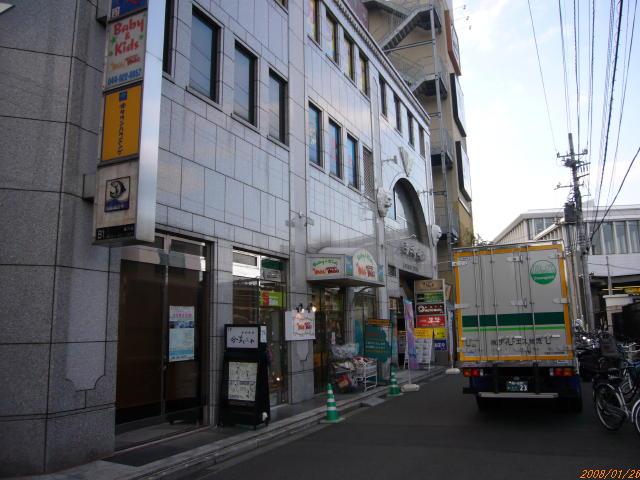 2008_01260006.jpg