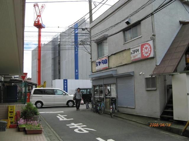 2008_04190020.jpg