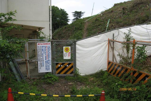 2008_05180018.jpg