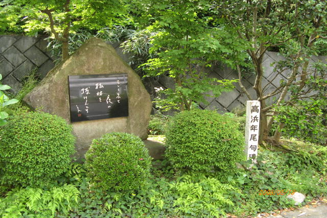 2008_05180028.jpg