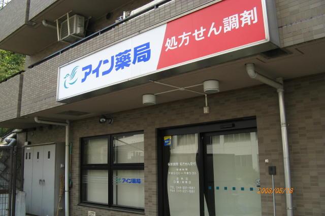 2008_05180031.jpg