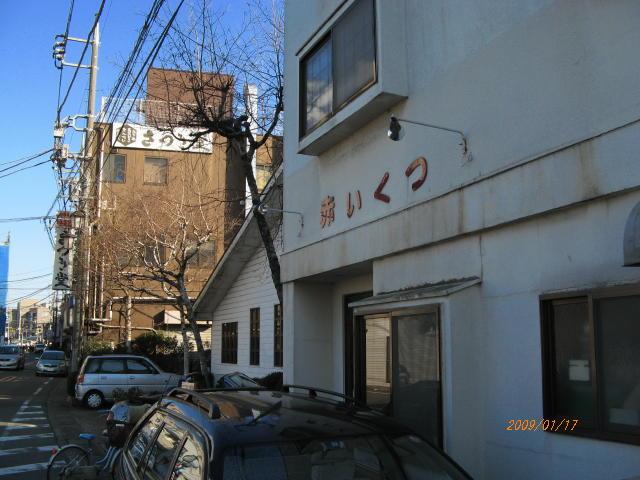 shukugawara090117 (7)