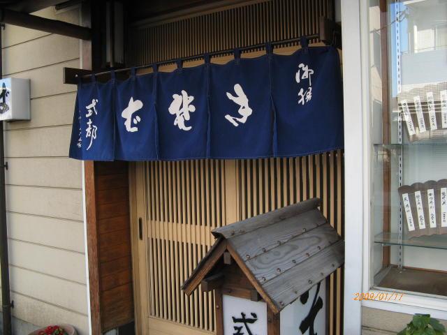 shukugawara090117 (11)