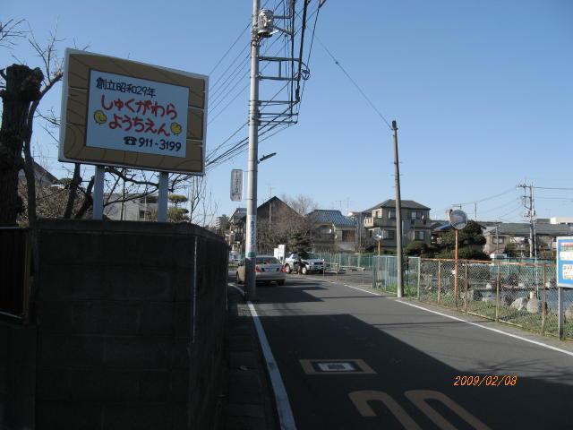 shukugawara090214 (5)