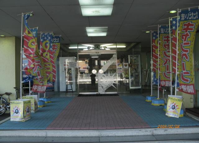 nagao20090405-004.jpg