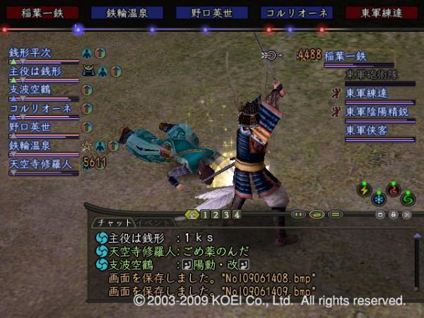 Nol09061410_convert_20090616015120.jpg