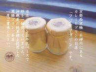 藤井大丸用プリンPOP
