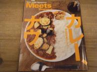 MEETS肉カレー