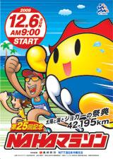 sp_poster25.jpg