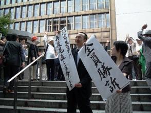 th_08.5.30大阪高裁判決 009