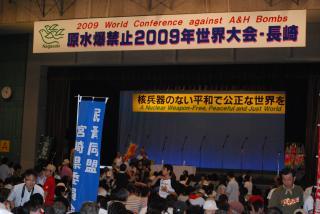 DSC_0030_convert_20090809234822.jpg
