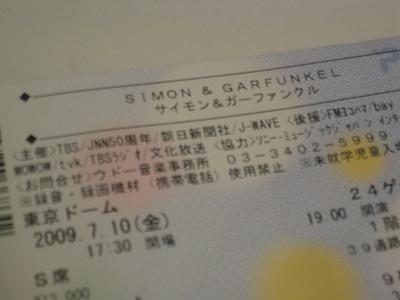s-IMG_2739.jpg