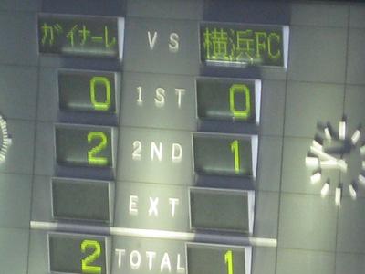 サッカー観戦5
