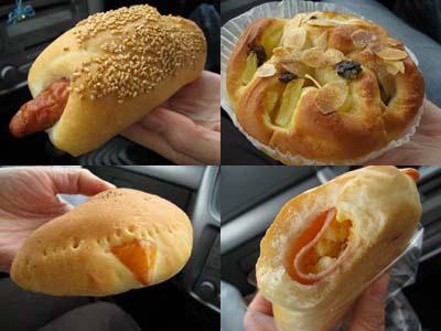 倉吉のパン1