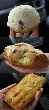 倉吉のパン2