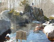 竹山高原温泉露天風呂