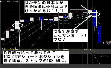 20070809162731.jpg