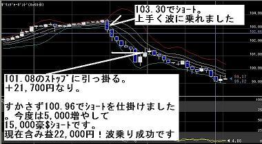 20070810171736.jpg