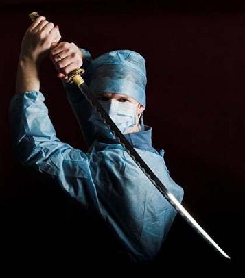 手術する!