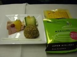 air food1