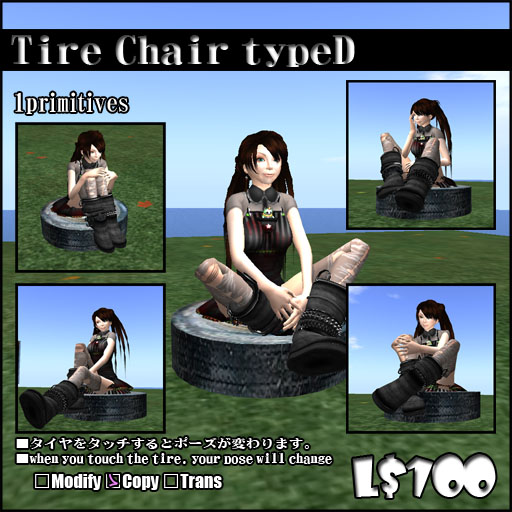 Tire Chair typeD