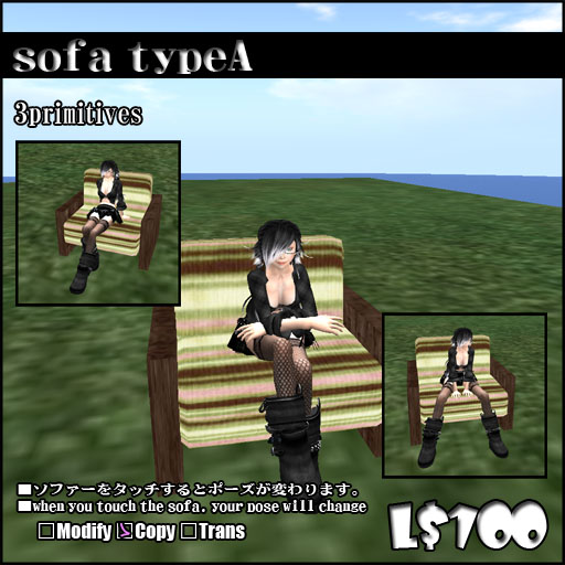 sofa typeA