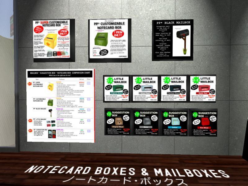 letterBox