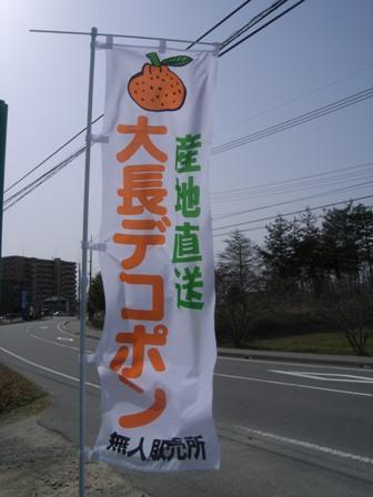 R0011084.jpg